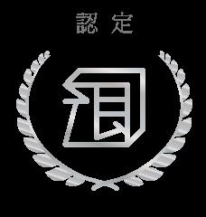 日本退職代行協会認定会員マーク