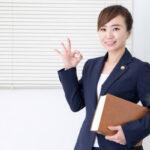 【人事担当者用】退職代行サービス「対策マニュアル」完全版