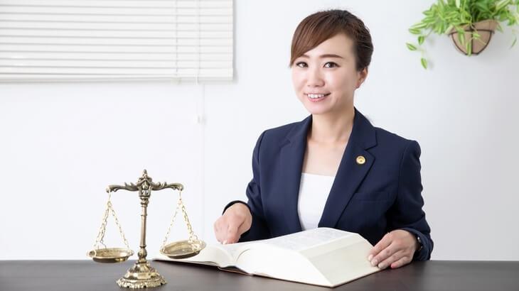 弁護士監修